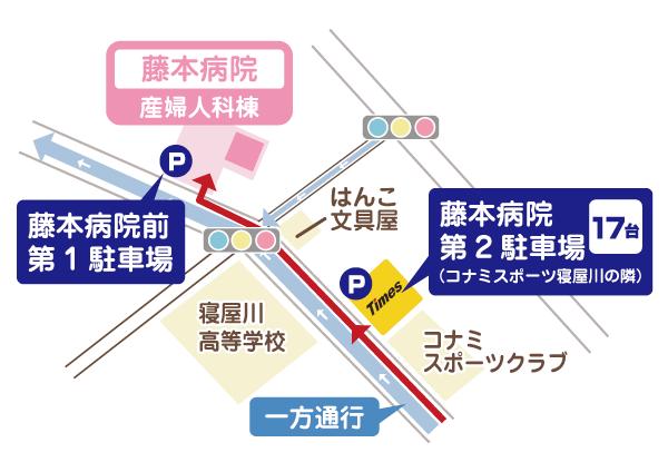 藤本病院 駐車場地図